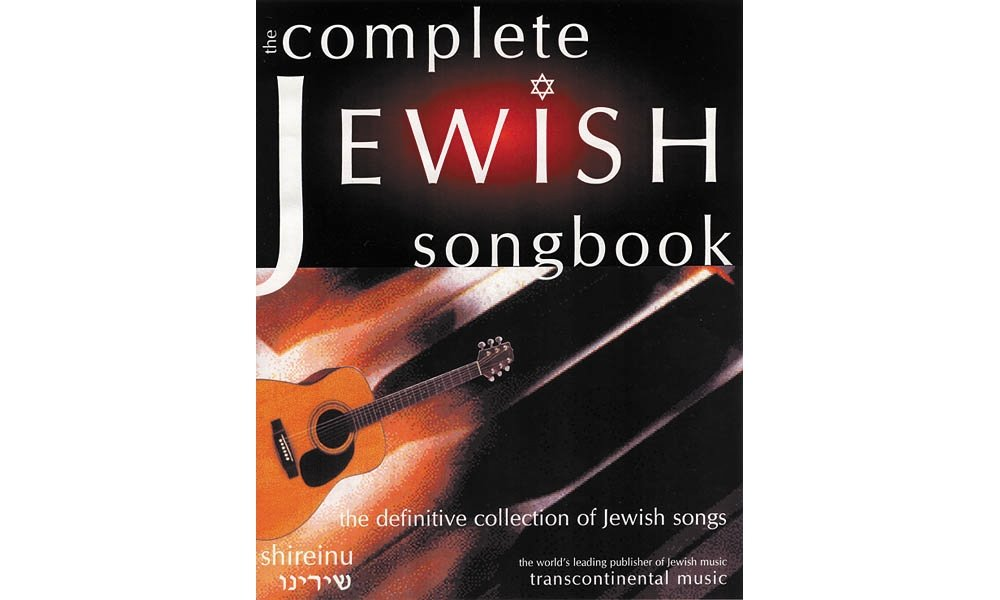 Amazon Transcontinental Music The Complete Jewish Songbook