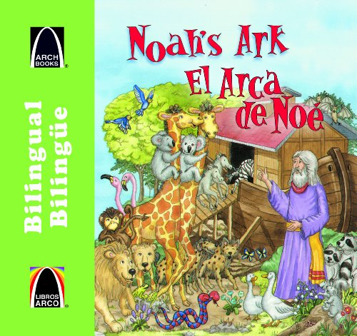 El arca de Noe - bilingue (Noah's 2-by-2 Adventure - Bilingual) (Arch Books) (Spanish Edition) (Spanish and English Edition)