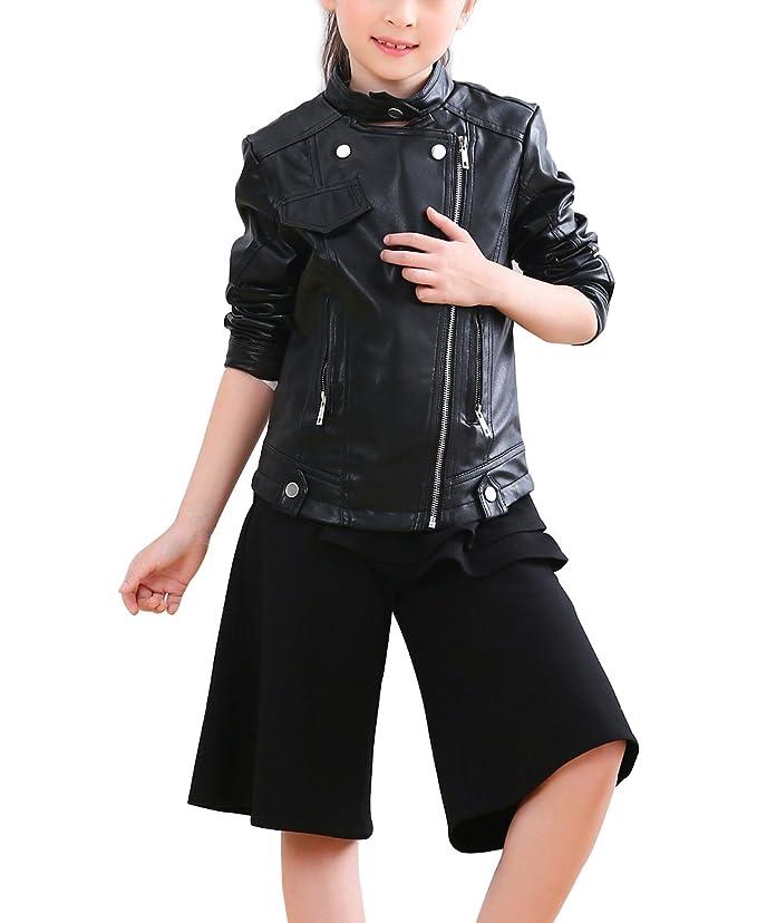YoungSoul Jungen Bikerjacke aus Kunstleder Fr/ühjahr /& Herbst Kinder Kragen Motorrad Lederimitat Mantel Gesteppt Schwarz Etikettengr/ö/ße 140cm