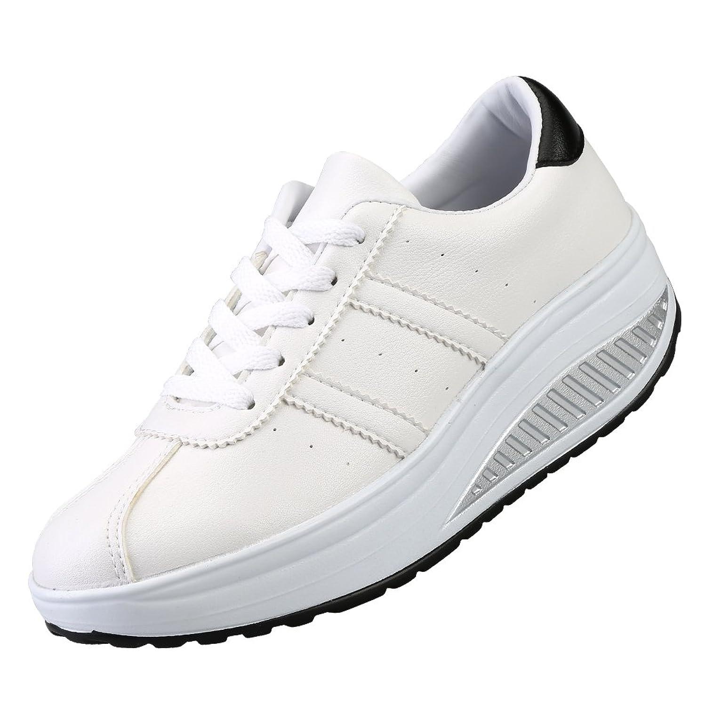 fff64b5f4a74b6 well-wreapped KUIBU Women Lightweight Sport Breathable Slip-On Platform  Toning Shoes Canvas High