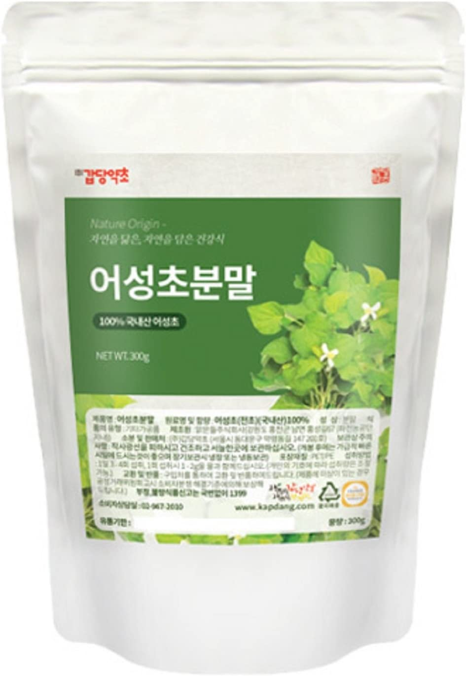 Houttuynia Cordata Powder Origin Korea Houttuynia cordata Thunb Powder Natural 100 Health Tea 1 Pack 300g
