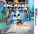 ディズニー エピックミッキー:ミッキーのふしぎな冒険の商品画像