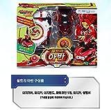 Power Battle Watch Car - Power Coin Battle Ultra Avan