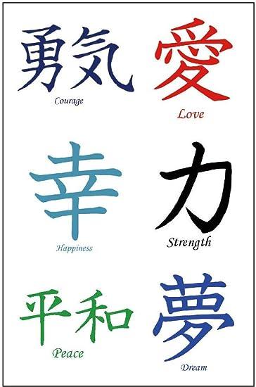 Amazon Premium Kanji Tattoos Japanese Chinese Asian