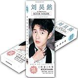 与同办公 刘昊然 明星卡片周边彩图盒装纸质书签36张/盒