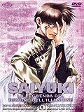 saiyuki 04 dvd Italian Import