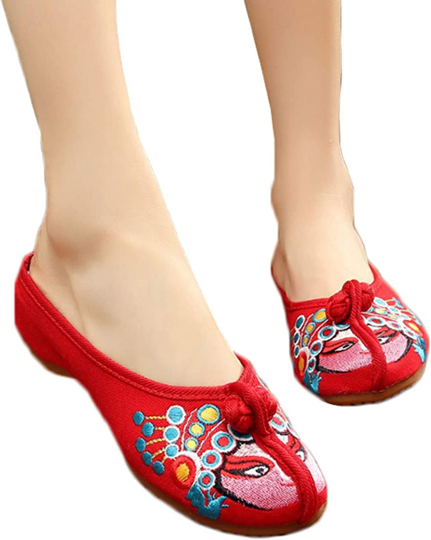 Yefree Style Chinois Chaussures de Femme Confortable Chaussures Simples /À Talon Bas Chaussures d/écontract/ées