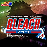Netsuretsu! Anison Spirits The Best -Cover Music Selection- TV Anime Series Bleach Vol.6