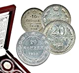 "1917 Stalin's ""Death Sentence"" Coins Historic"