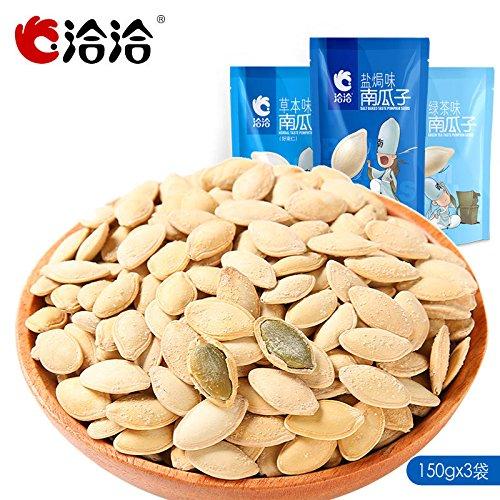 Chinese Food Snacks ChaCheer Pumpkin Seed 150g3bags