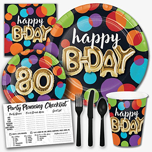 Balloon 80th Birthday Theme Party Supply Set - Serves 8 Guests
