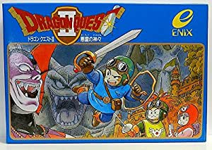 Amazon.com: Dragon Quest II (Japanese Import Video Game