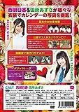 Girlsnews-Voice Actor - Asuka Nishi To Azusa Tadokoro No Memorialbum Joukan [Japan DVD] TENM-65