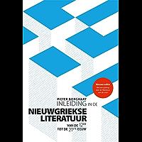 Inleiding in de Nieuwgriekse literatuur: Van de 12de tot de 21ste eeuw