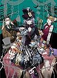 Black Butler II 6 [Complete Limited Edition] [DVD]