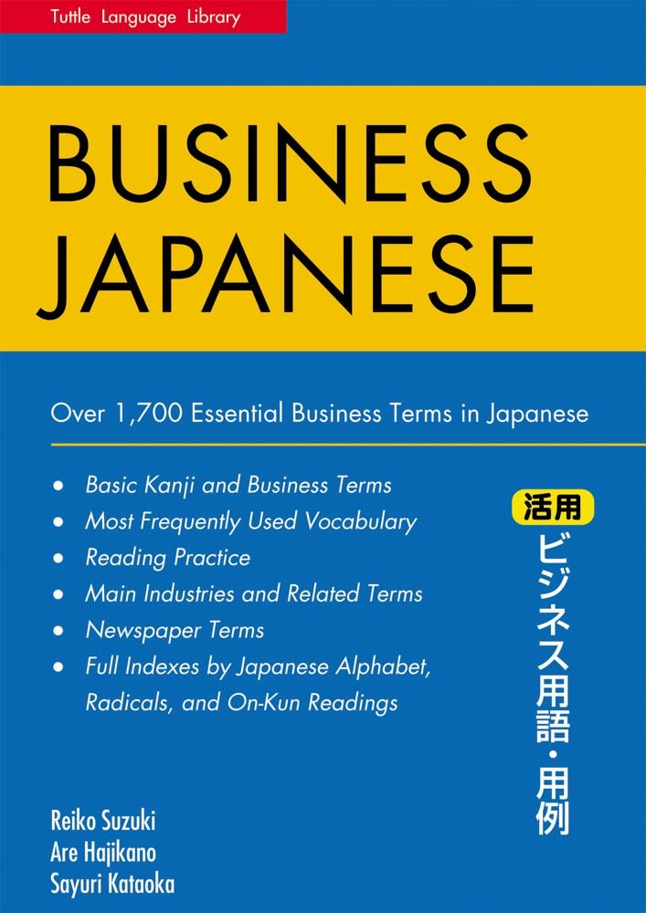 Business Japanese: Over 1,700 Essential Business Terms in Japanese (Tuttle Language Library) by Tuttle Publishing