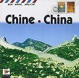 Air Mail Music: China
