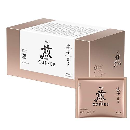 AGF 煎 レギュラーコーヒー プレミアムドリップ 濃厚 深いコク 20袋