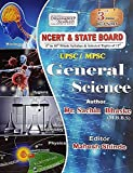 Dnyandeep General Science for UPSC and Other States Public Services Exams