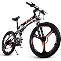 """ENGWE Folding Full Suspension Electric Bike with 26"""" Super Lightweight Magnesium Alloy 3 Spokes Integrated Wheel, Powerful Lithium-Ion Battery and 21 Speeds Shimano Gear"""