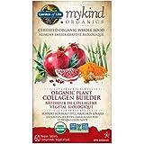 Garden Of Life Organic Plant Collagen Vegan Mykind Collagen Builder For Hair Skin And Nail