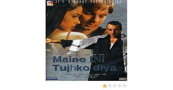 Maine Dil Tujhko Diya 4 Full Movie Download
