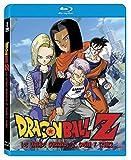 Dragon Ball Z Los Ultimos Guerreros Z: Gohan y Trunks en ESPAÑOL LATINO Region free