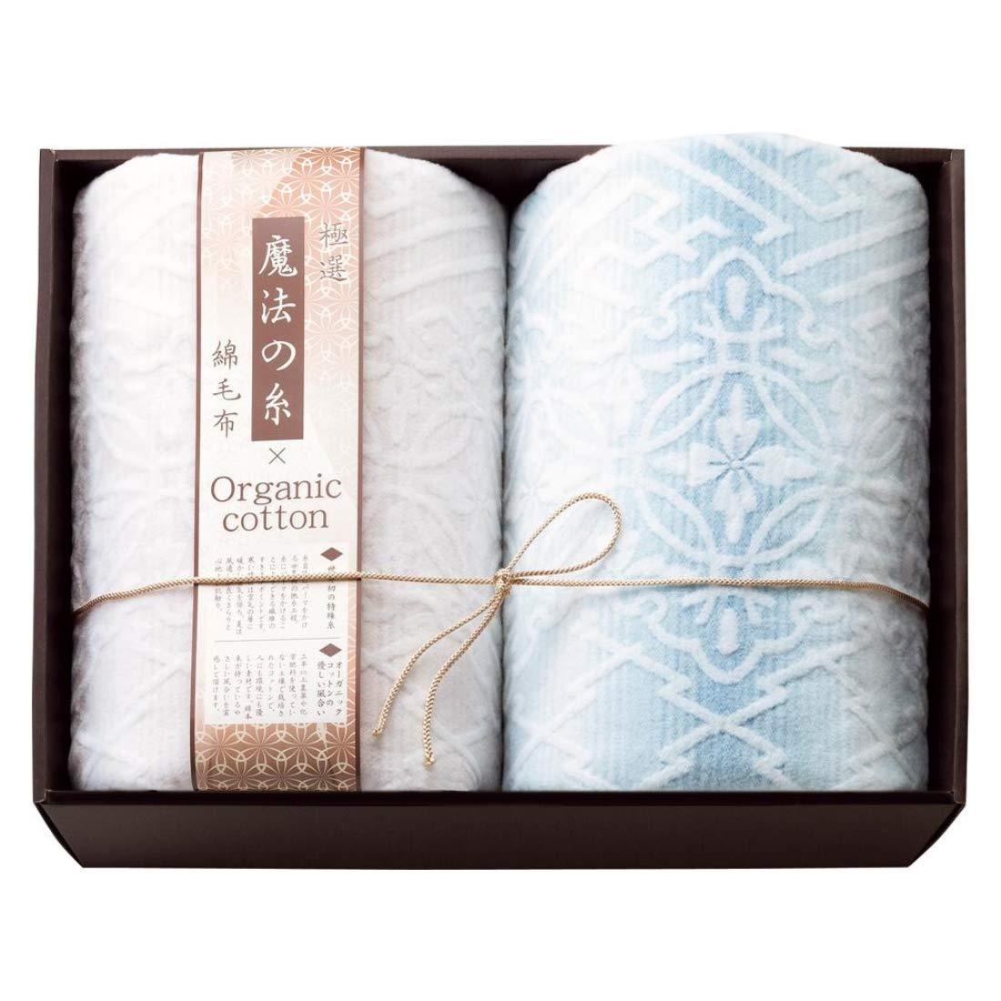 □寝装 寝具関連 おしゃれ□オーガニック 綿毛布2P B07QK3HQWT