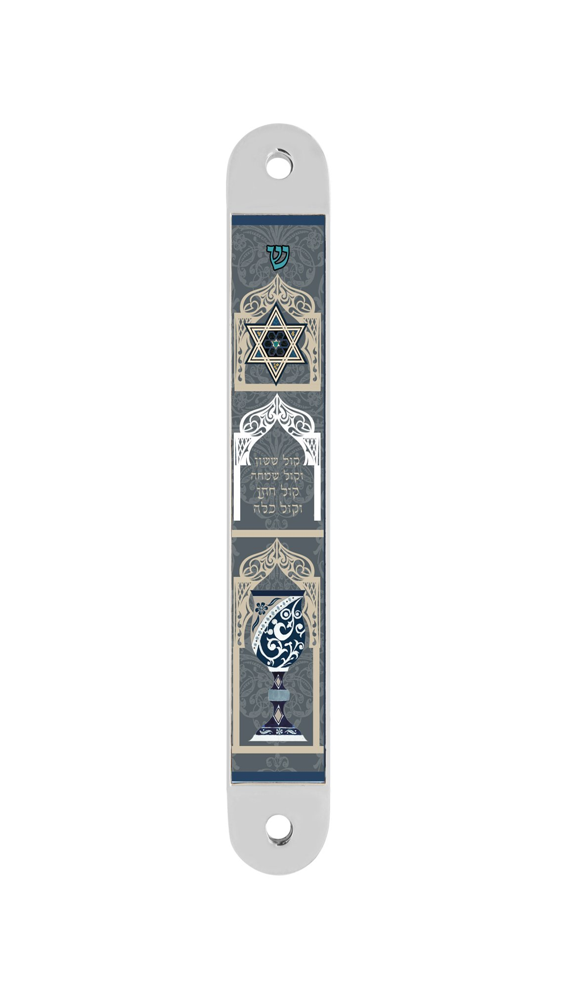 GMZ 138 Floral Kiddush Cup Mezuzah- Perfect Jewish Wedding Gift- Can Accommodate 10 cm Scroll- Gift Box Included- Designed in Israel