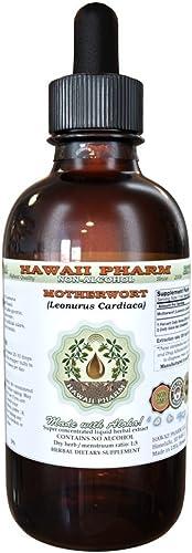 Mushroom Coffee with Reishi Mushroom Powder Immune Supplement for Adults