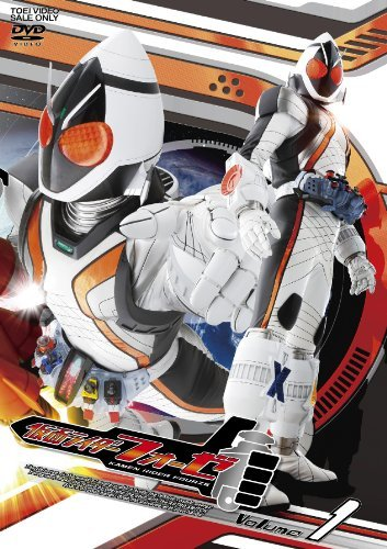 Sci-Fi Live Action - Kamen Rider Fourze Vol.1 [Japan DVD] DSTD-8711