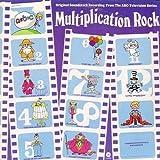 Multiplication Rock: Limited