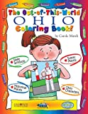 The Out of This World Ohio Coloring Book, Carole Marsh, 0793394740