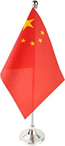 GentleGirl.USA China Table Flag, Stick Small Mini Chinese Flag Office Table Flag on Stand with Stand Base, International Festival Decoration,China Theme Party Decoration,Home Desk Decoration
