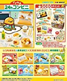 To prevent in until 24 h convenience store eight pieces shokugan / gum (to avoid in Saitama)