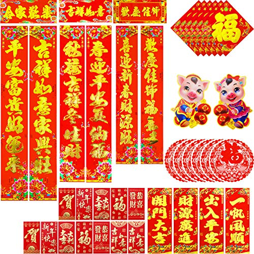 Boao 39 Pieces Chinese Couplets Fu Decoration Spring Festival Chun Lian Red Envelopes Hongbao for 2019 Chinese New Year Decoration -