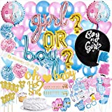 Baby Gender Reveal Party Supplies & Decorations - (111 Piece Premium Kit) Pink and Blue Balloons, Oh Baby, 36 inch Gender Balloon, Boy or Girl Banner| Replacement for Smoke Bombs & Confetti Cannon: more info