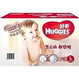 HUGGIES 好奇 铂金装 纸尿裤 尿不湿 箱装大号L76片(适合10-14kg)