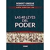 Guía rápida de Las 48 leyes del poder (Spanish Edition)