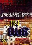 Meat Beat Manifesto - In Dub 5.1 Surround