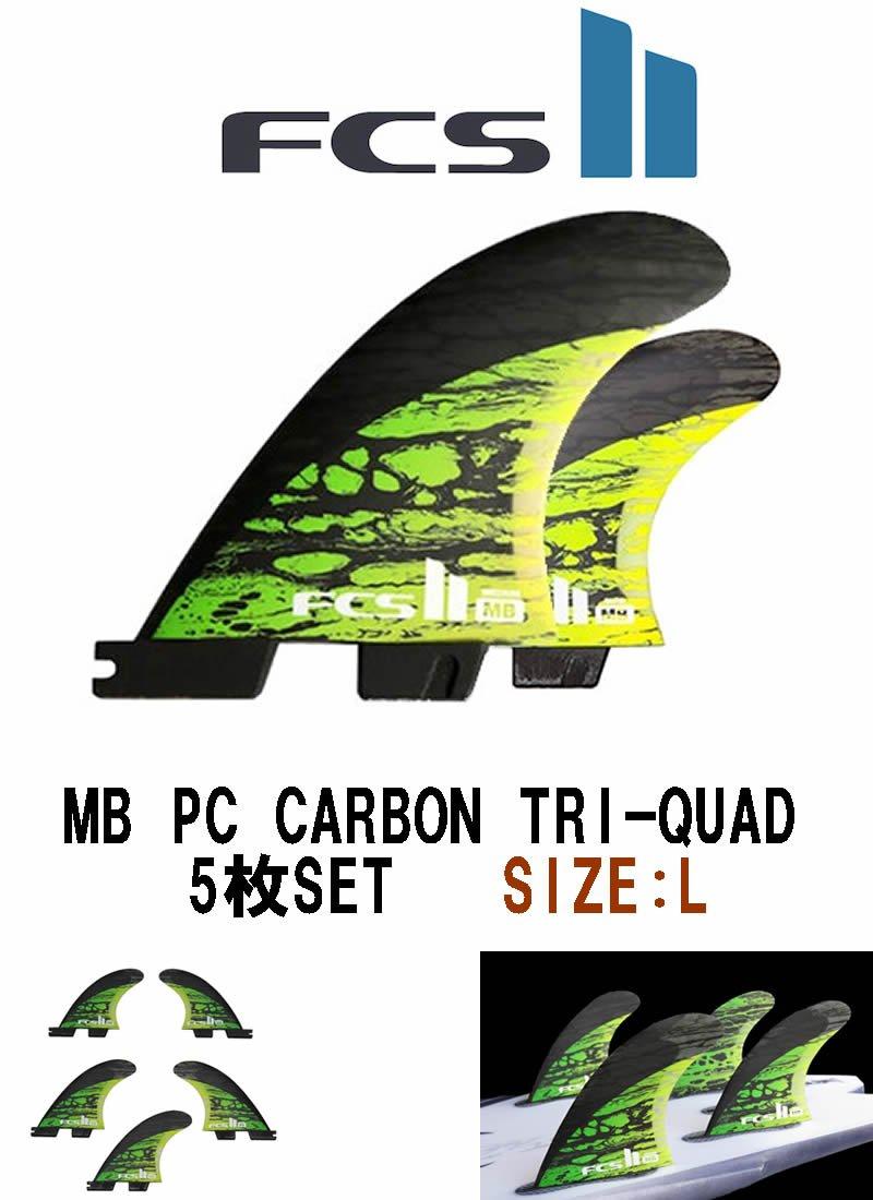 FCS(エフシーエス)MB PC CARBON TRI-QUAD FCS2 FIN [GREEN] サイズM メイヘム トライクアッドフィン 5枚SET   B07CH8T2DG