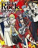 TVアニメ「幕末Rock」公式ファンブック (生活シリーズ)