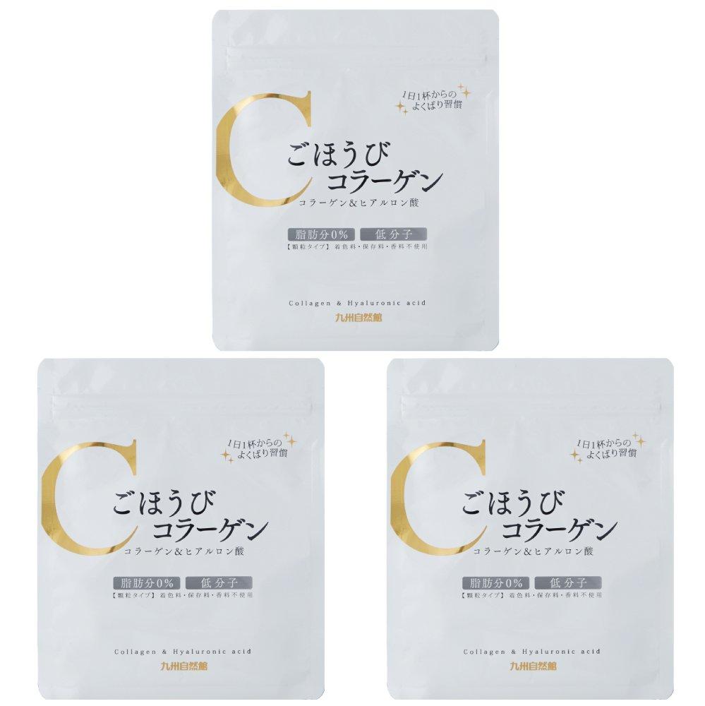 コラーゲン&ヒアルロン酸 粉末タイプ<ごほうびコラーゲン150g×3袋セット>1袋あたり低分子コラーゲンペプチド149,850mg 脂肪分糖分ゼロ B014UTQ410   150g×3袋セット