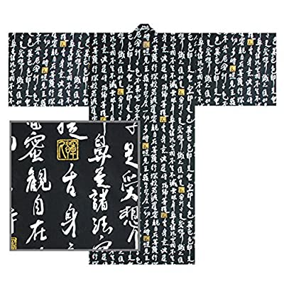 "61"" L Kimono Yukata Men's XL Kanji Character Black Cotton/Made in Japan"