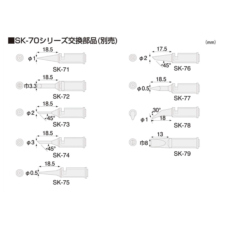 Kabelloser L/ötkolben Japanisch Ingenieur skc-70 hohe Qualit/ät Kotelyzer Heattool - Butangas