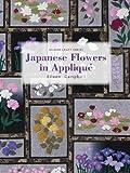 Japanese Flowers in Appliqué
