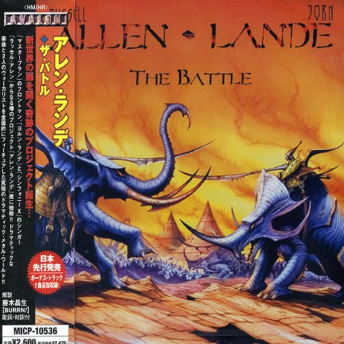allen lande cd buyer's guide for 2019