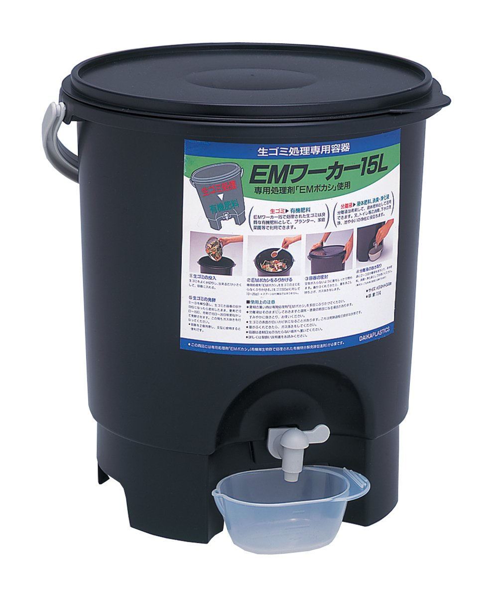 生 ゴミ 処理 機 肥料