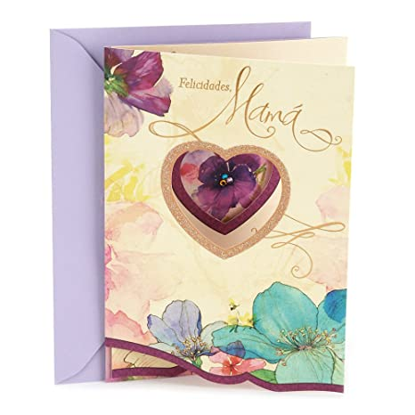 Hallmark Vida Spanish Birthday Greeting Card for Mama (Open Heart)