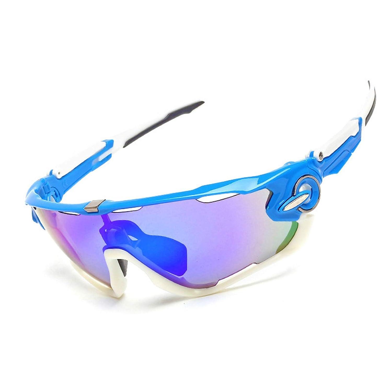 AnazoZ Gafas de Montar Gafas Protectoras Deporte Gafas Polarizadas Gafas de Sol ANAXPHMJ2627